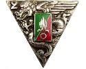 2ème R.E.P. - Régiment Etranger de Parachutistes