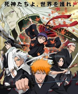 los 100 mejores animes :)