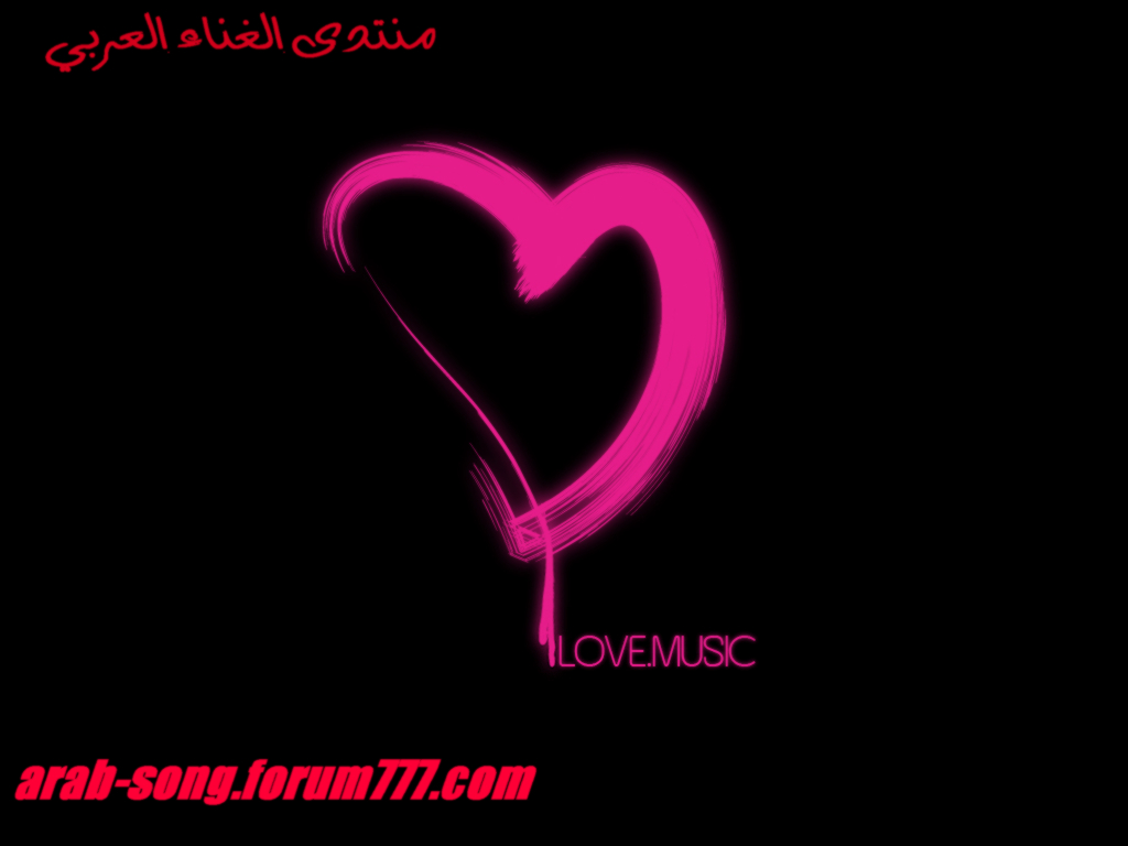 منتدى الغناء العربي