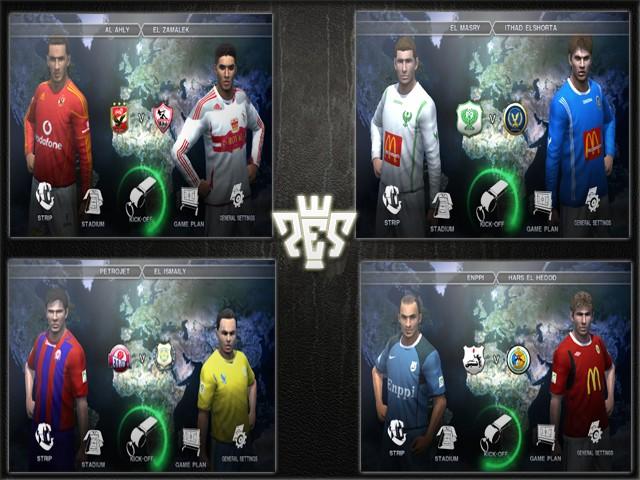 باتش الدوري المصري للعبة 2011