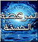 http://i24.servimg.com/u/f24/13/14/85/65/21117110.png