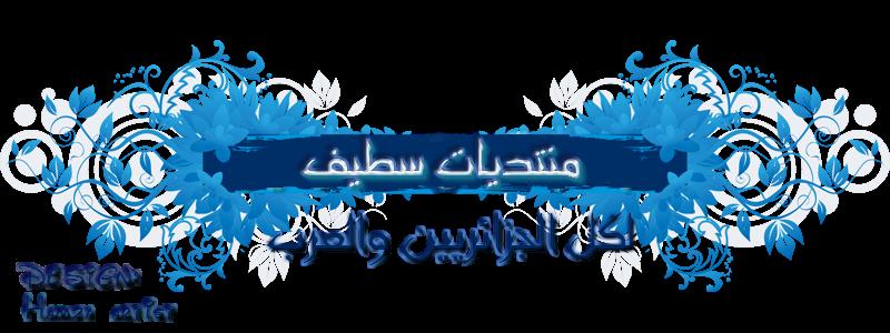 Hamza_artist