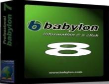 برنامج الترجمه Babylon