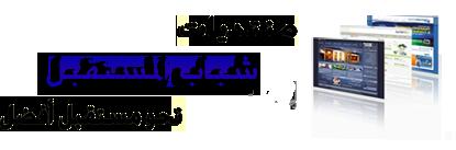 https://i24.servimg.com/u/f24/14/14/69/14/logo10.png