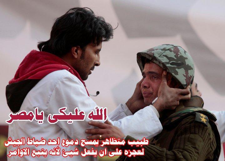 موقع الدكتور جمال شحاته