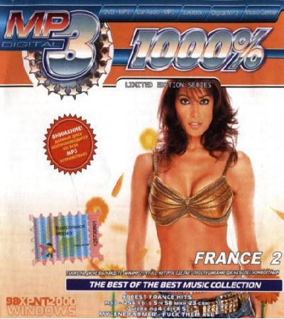 VA - 1000% France 2 - 2005