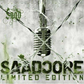 Saad - Saadcore [Limited Edition]