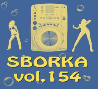 VA - Sborka vol.154 (2011)