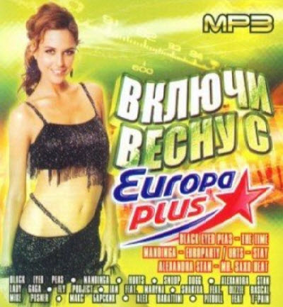 VA - Turn on the Spring with the Europa Plus (2011)