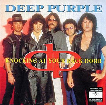 Deep Purple - Knocking at Your Back Door (1997/2010)