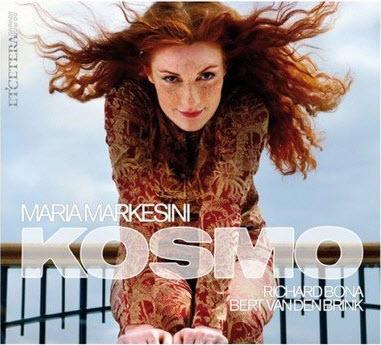 Maria Markesini – Kosmo (2010)