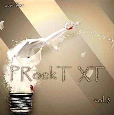 VA - club Nika - PRoekT XT vol.3 (2011)