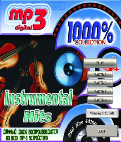 VA - Instrumental Hits 1000% Collection (2008)