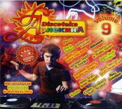 VA - Discoteka Harlequin Vol.9 (2011)