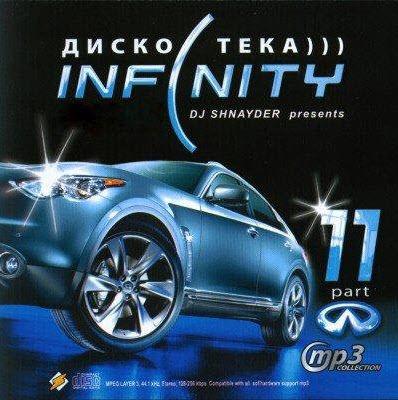 VA - Disco Infinity 11 (2011)