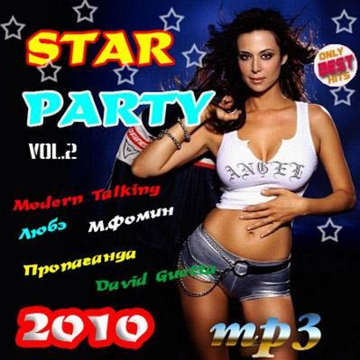 VA - Star Party Vol.2