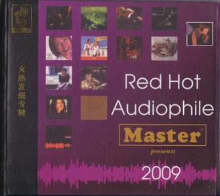 VA - Red Hot Audiophile 2009 (2009) [FLAC]