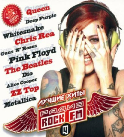 VA - Top Hits Radio Rock FM 4 (2010)