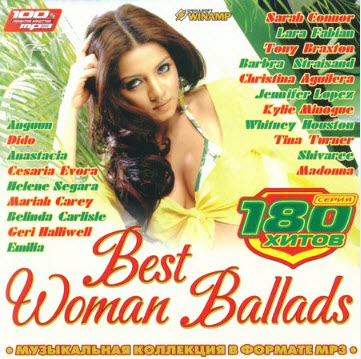 Best Woman Ballads (2010)