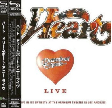 Heart - Dreamboat Annie (Live) (Japanese Edition) (2008)