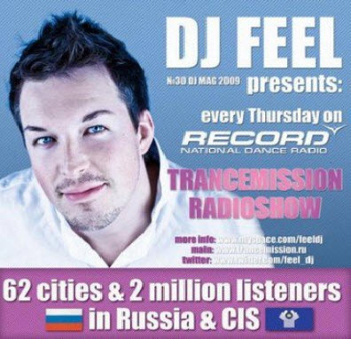 DJ Feel - TranceMission (19.04.2011)