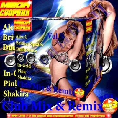 VA - MEGA Collection Club - Club Mix And Remix Vol.5 (2011)