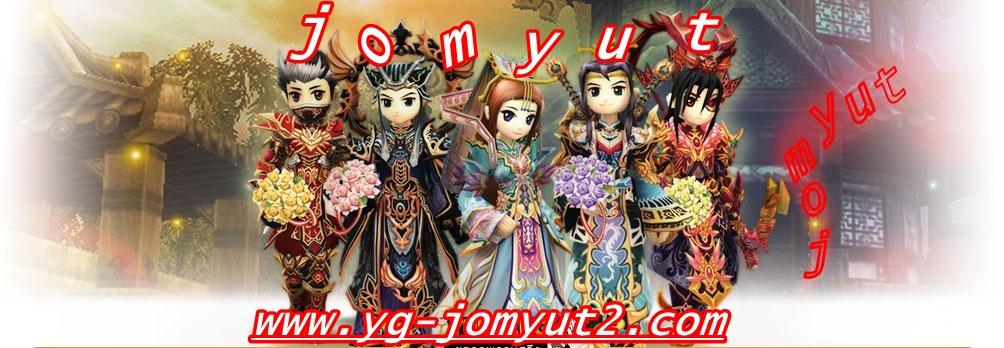 www.yg-sky.com