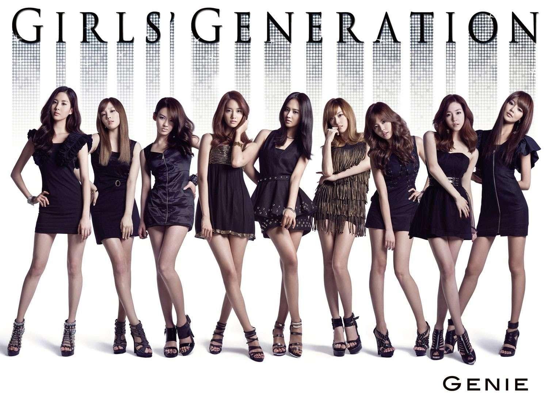 Tên nhóm: 少女時代 / 소녀시대 / Girls' Generation / So Nyu
