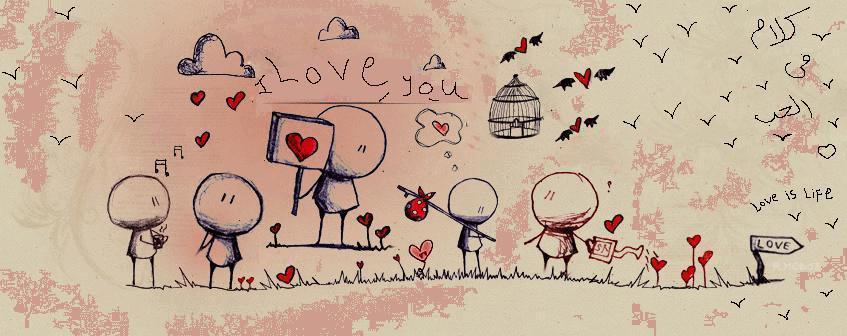 منتدي كلام في الحب