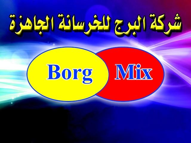 BorgMix