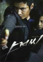 English movies and korean