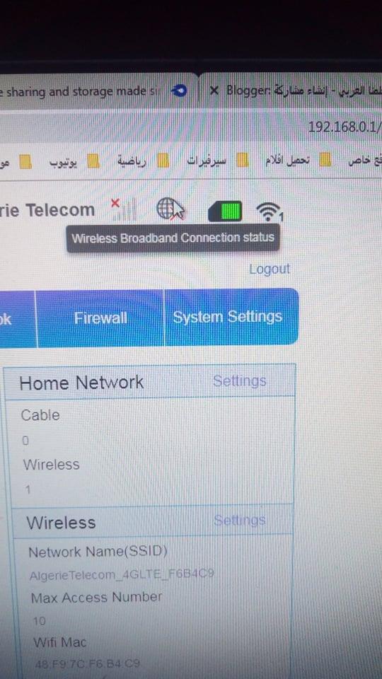مشكل في مودام اتصالات الجزائر 4G zlt-p21 الجديد متوقف عند لون احمر ارجاء الاحل